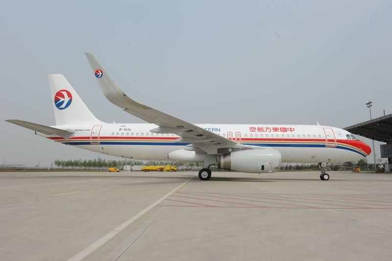Airbus A320 China airbus