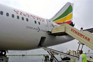 Ethiopian Aeropuerto de Londres Heathrow