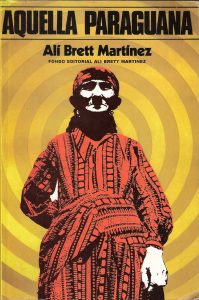 Portada de 'Aquella Paraguaná' de Ali Brett Martinez.