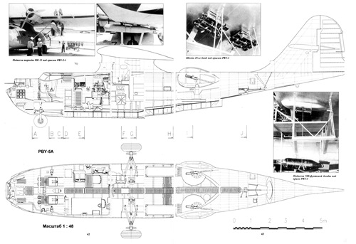 CatalinaLR56.PBY-5a-Catalina-drawings4sm