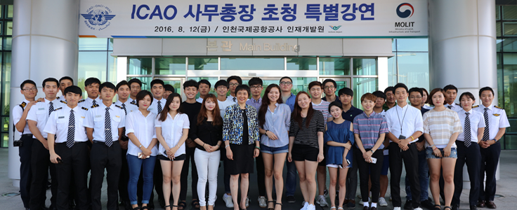 aviation-academy-seol-korea-2016-icao