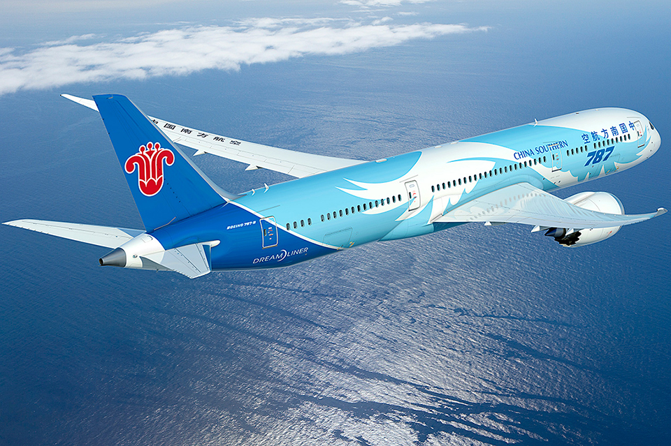 china_s-airlines_